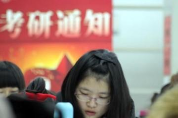 北华大学2020考研招调剂生7个专业有限名额