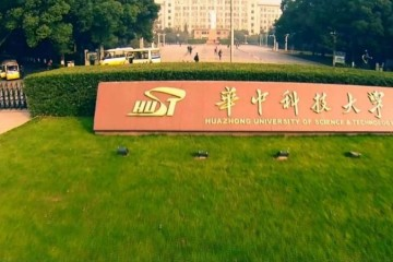 华中科技大学名望不如武汉大学主要有4点原因排名却让人意外