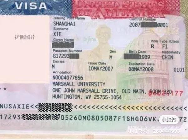 美国签证(F1/J1)当日最早可预约面签时间
