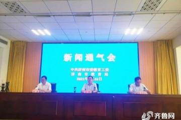 北京初中学考6月24日开考7月5日起可查成绩