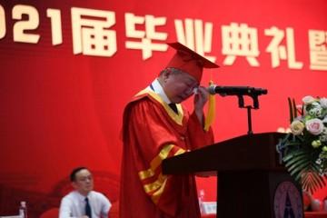 毕业典礼上动情落泪中南大校长勉励学生崇德重义